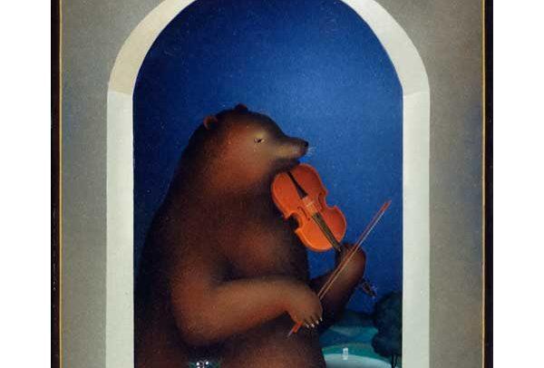 Ursa Music