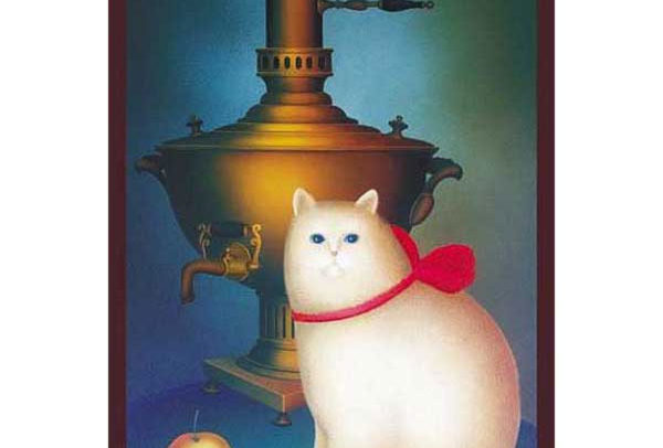White Cat with Samovar